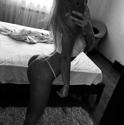 Вероника, 25 лет