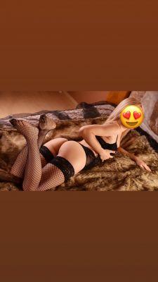 БДСМ проститутка Марина , рост: 164, вес: 57